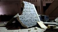 Damaged artefact in Mosul Museum