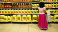 Kenyan supermarket