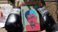 Ali's memorial will take place on Friday
