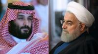 Composite image of Saudi Crown Prince Mohammed bin Salman and Iranian President Hassan Rouhani