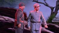 Mao opera
