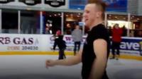 Corrie Mckeague ice-skating