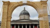 Arch in Trafalgar Square