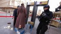 Security in Xinjiang