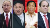 Is there a case for President Donald Trump meeting with autocratic leaders at the White House? Produced by the BBC's Paul Blake.
