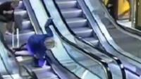 Passenger falls