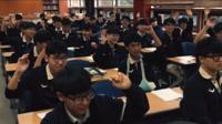 South Korean pupils