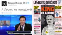 A collection of images showing an Italian newspaper, a Russian sports journalist's tweet, and Egyptian footballer Mido on beIN Sports TV