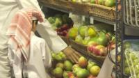 Qatar market