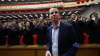 BBC's John sudworth inside North Korea's Congress