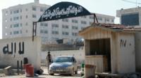 Islamic State headquarters in Aleppo, Syria