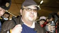 Kim Jong Nam arrives at Beijing airport in Beijing, China, in this photo taken by Kyodo on 11 February 2007