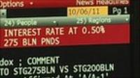 Interest rate decision