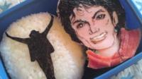 Michael Jackson Bento box