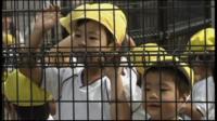 24/7 nurseries for military mums in Japan