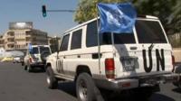 UN observers' vehicle