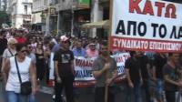 Library picture of a previous strike in Greece
