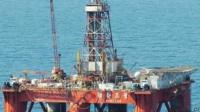 Oil rig in East China Sea