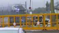 Israel's northern border