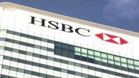 An HSBC building