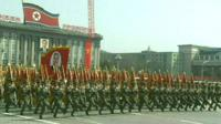 North Korea ceremony