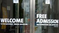 Museum doors
