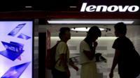 Lenovo shop