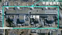 An aerial showing the proposed frozen wall to contain the radiation leak at the Fukushima plant