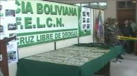 The money displayed by Bolivian authorities