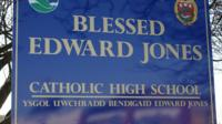 Blessed Edward Jones sign