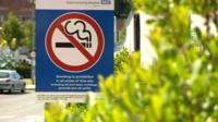 No-smoking sign in hospital grounds