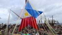 A giant Christmas star fashioned out as a Philippine flag