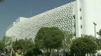 Mexico City smog-capture structure
