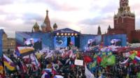 Crowds in Red Square