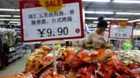 Chinese supermarket pork sausages