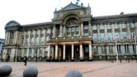 Birmingham City Council headquarters