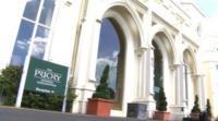 The Priory Hospital in Roehampton