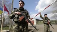 Ukrainian border guards at a base near Donetsk on 15 April