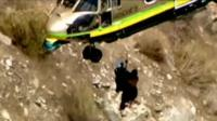 US helicopter rescue