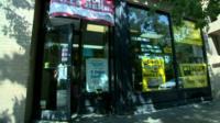Money transfer business in New York
