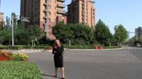 Eco City, China