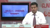 Dr Nadeem Siddiqui