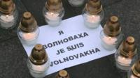 Rally in Kiev to remember victims of a rocket attack in the east of Ukraine
