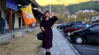 Bhutan fashion