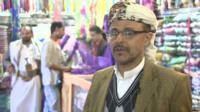 Mohammad Al Omary