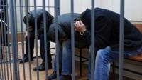 Suspects behind bars in Moscow