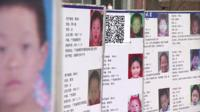 Missing child posters