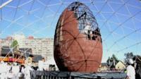 Giant Easter egg