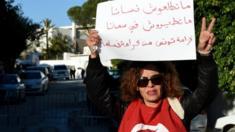 احتجاجات في تونس على قرار منع التونسيات من السفر على الخطوط الاماراتية