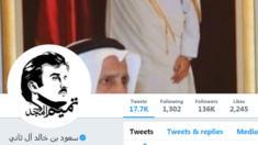 حساب سعود